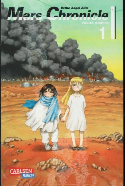 Battle Angel Alita - Mars Chronicle 1, Carlsen