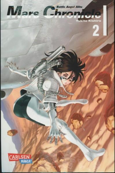 Battle Angel Alita - Mars Chronicle 2, Carlsen